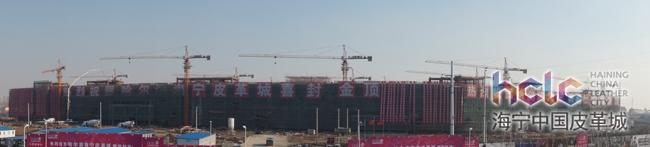 哈尔滨海宁皮革城是海宁中国皮革城全资打造